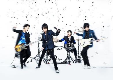 """シド ライブバンドであることを象徴する""""青""""&フォーマルな装いの""""赤""""、2つの新ビジュアルを公開"""