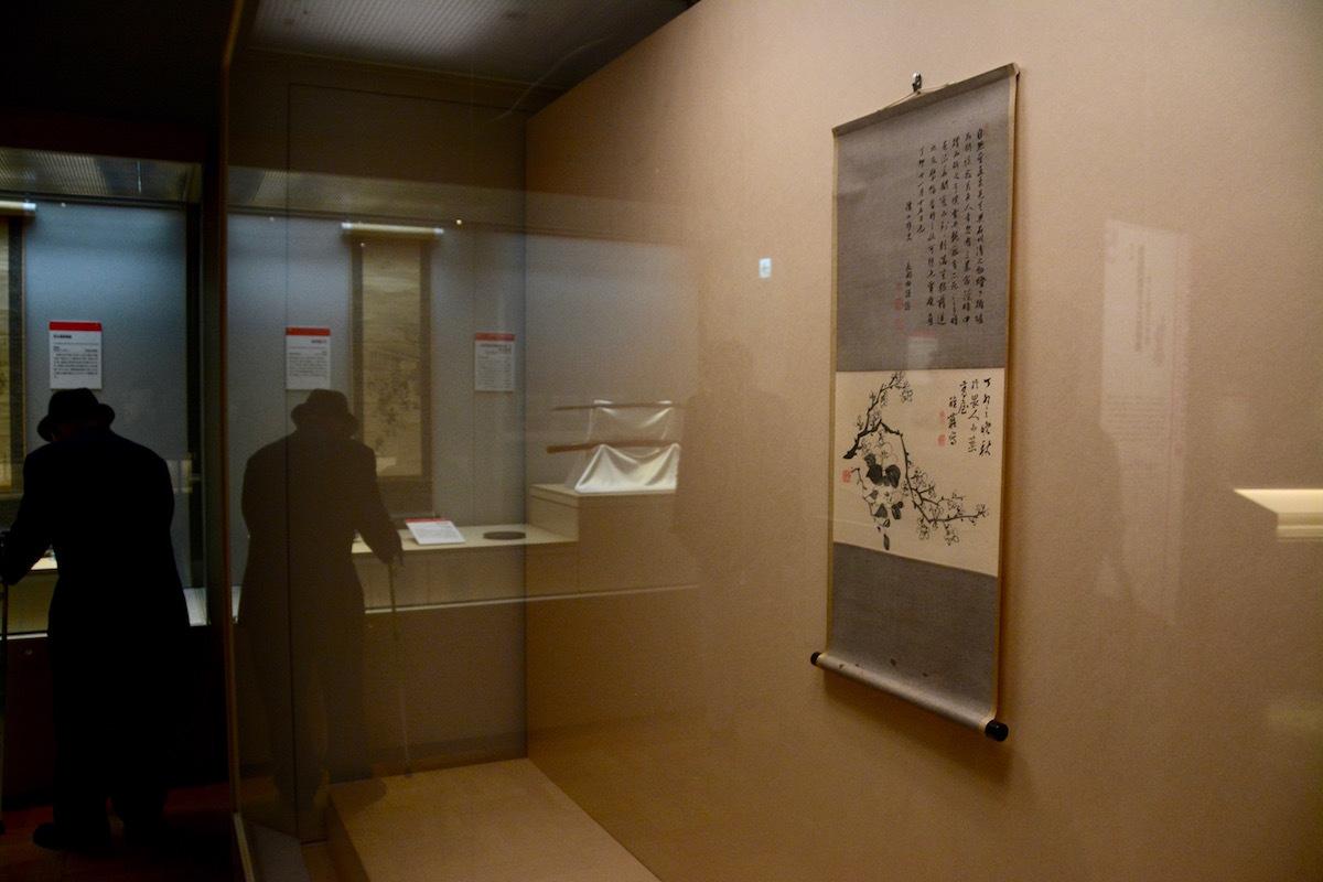 重文《梅椿図(血染掛軸) 板倉槐堂筆》 慶応3年(1867) 京都国立博物館蔵
