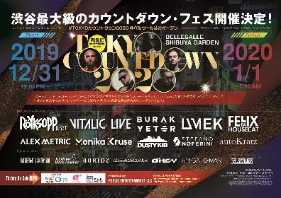 渋谷最大級のカウントダウン・フェス『TOKYO カウントダウン 2020』にロイクソップら豪華18組出演