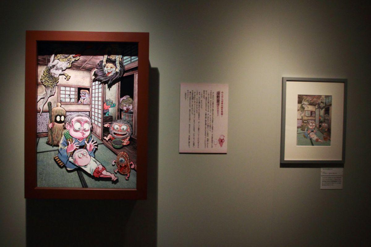 のんのんばあとオレ 『こんなに楽しい! 妖怪の町』 平成18年(2006年) ⓒ水木プロダクション