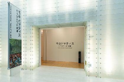 ポーラ美術館『モネとマティスーもうひとつの楽園』開幕 オンライン会見で知るふたりの楽園