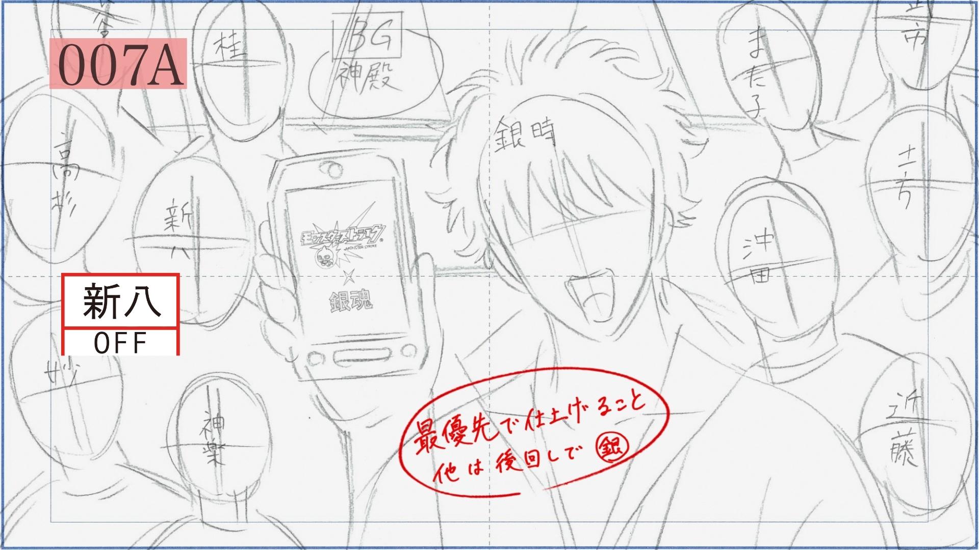 TVアニメ『銀魂』と『モンスト』のコラボ第2弾CMより