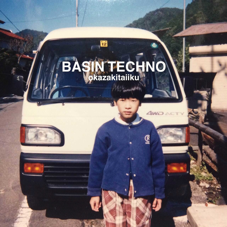 『BASIN TECHNO』初回盤ジャケット