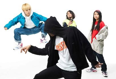 Have a Nice Day! 新曲「Night Rainbow」MV公開、2マンツアー対バンゲスト第一弾も発表
