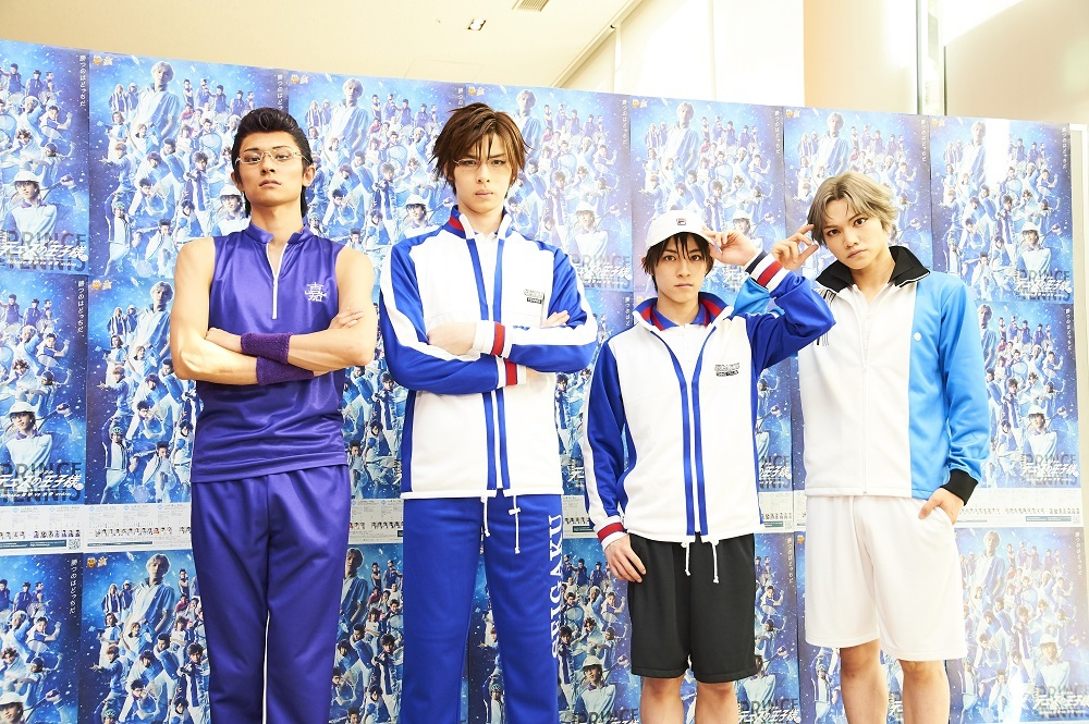 (左から)武藤賢人、青木 瞭、阿久津仁愛、三浦宏規