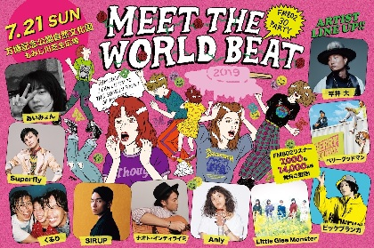 『FM802 MEET THE WORLD BEAT 2019』 あいみょん、くるり、Superfly、ナオト、SIRUPら10組