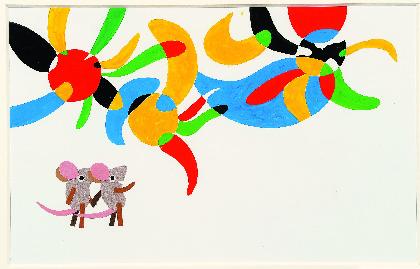 『スイミー』の原画が来日! 『みんなのレオ・レオーニ展』が東郷青児記念 損保ジャパン日本興亜美術館で開催
