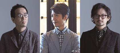 野村萬斎と各界著名人が表現の本質に迫る『5W1H』 全トークゲストが決定。落合陽一、コロッケら
