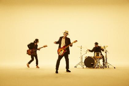 ACIDMAN、約3年ぶりの新曲「灰色の街」をリリース 『創、再現』ツアーファイナル音源も全曲収録に