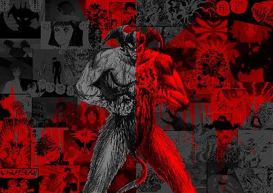 永井豪からコメント到着『VR デビルマン展~悪魔の心、人間の心~』仮想空間ならではの展示を構築