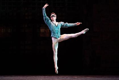 ロイヤル・バレエ『ロミオとジュリエット』主演のマシュー・ボールにインタビュー~英国ロイヤル・オペラ・ハウス シネマシーズンにて8月23日公開