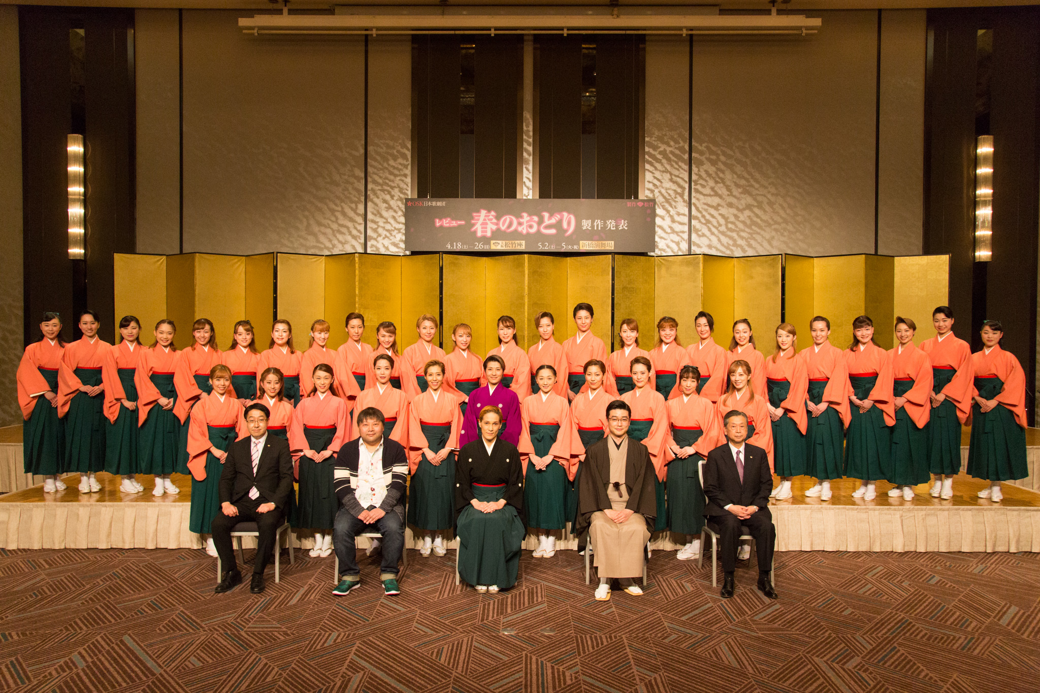 OSK日本歌劇団『レビュー 春のおどり』 撮影=田浦ボン