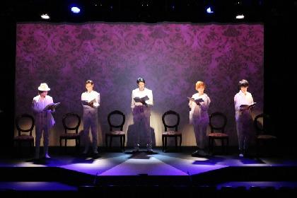 ヒロイン体験ができる朗読劇『スイートルームで悪戯なキス』が開幕 舞台写真が到着