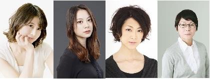 □字ック最新作『掬う』に佐津川愛美、山下リオ、馬渕英里何、千葉雅子らが出演、初の3都市ツアーも
