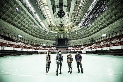 """フレデリック、""""全ての始まりの地""""神戸ワールド記念ホールで凱旋ライブ決定 初のアリーナライブに"""