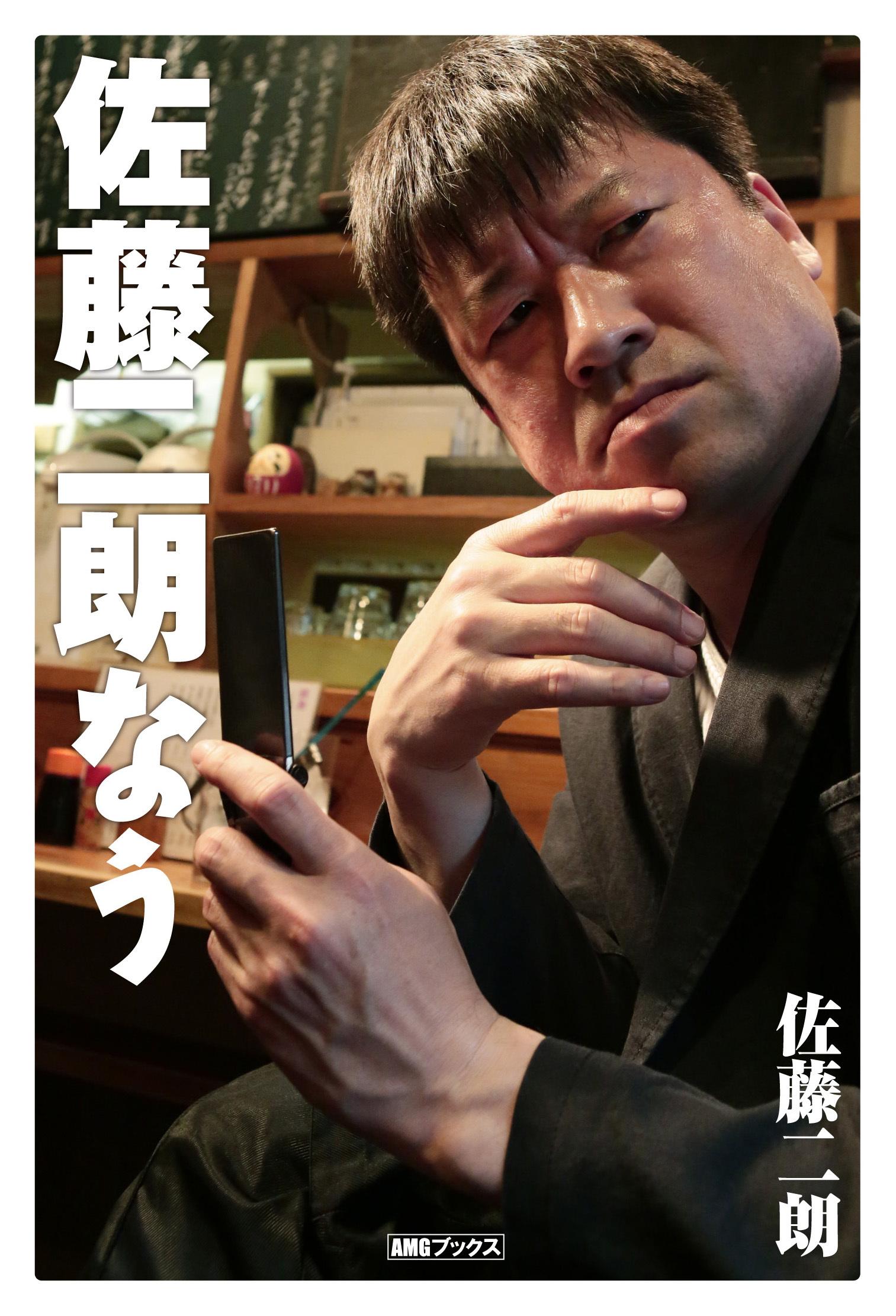 佐藤二朗の画像 p1_31