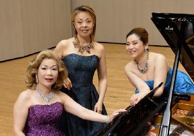 関西発、歌姫3名による華やかなコンサート、みつなかホールで開催!