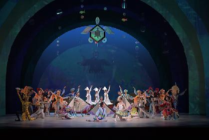 ついに開幕、愉快な魚たちと日本の四季とともに描かれる物語~新国立劇場バレエ団『竜宮 りゅうぐう~亀の姫と季(とき)の庭~』