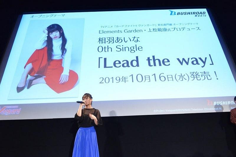 『ブシロードTCG戦略発表会2019夏』より (C)Project Vanguard2019/Aichi Television (C)bushiroad All Rights Reserved.