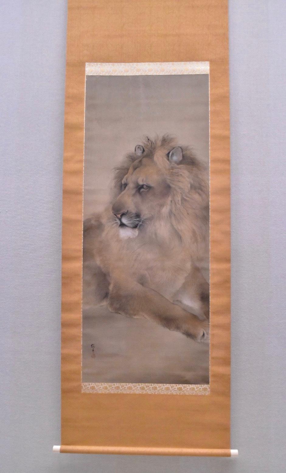 獅子 昭和時代 櫻谷文庫蔵