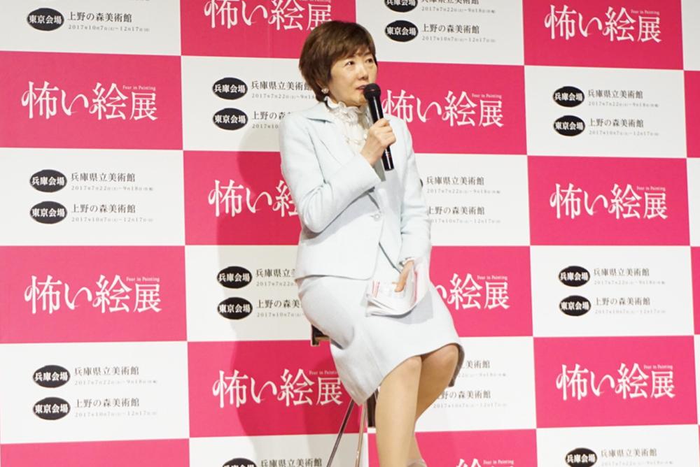本展特別監修を務める中野京子