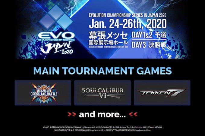 『EVO Japan 2020』が2020年1月24日(金)~26日(日)に幕張メッセで開催される