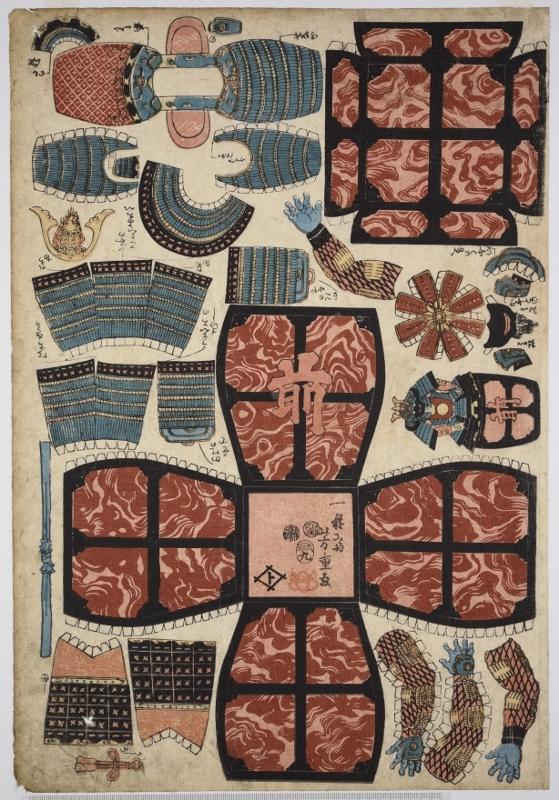 一林斎芳重《鎧甲組上げ》嘉永6年(1853) (559x800)