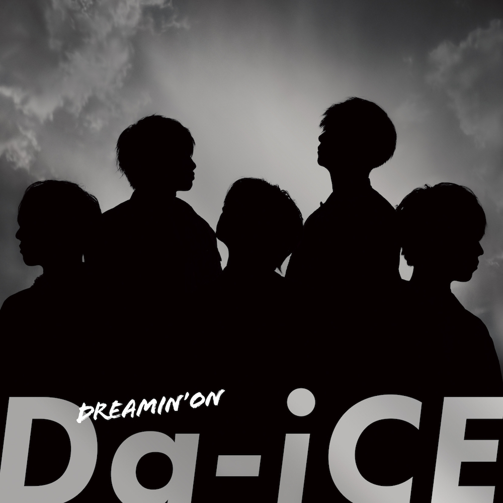 Da-iCE「DREAMIN' ON」初回生産限定盤B