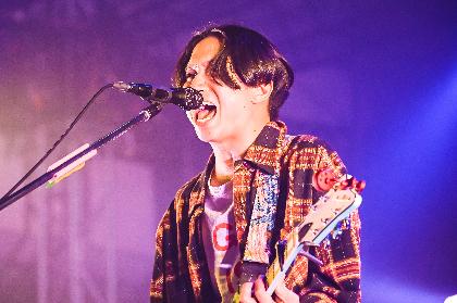 マカロニえんぴつ『START UP!!-ロックの春2021-』ライブレポートーー「絶望ばかりじゃない。音楽の勝ちです!」甘く淡く、切なく温かいステージに歓喜