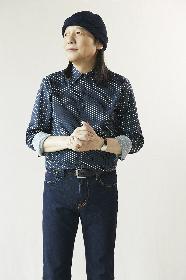 山下達郎の名作オリジナルアルバム『ARTISAN』最新リマスター盤発売決定、アナログレコードも発売