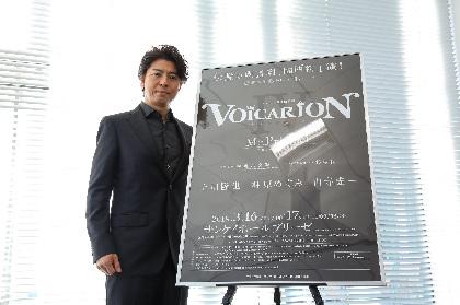上川隆也が魅力を語る音楽朗読劇『VOICARION』ーー「超豪華キャスト×生演奏による美しい音楽×上質な演出」関西では初上演