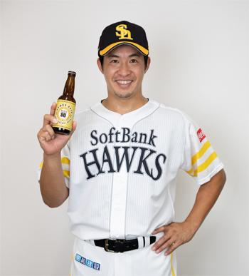 「ホークス球団創設80周年記念ビール」の瓶ビール(※画像はイメージ)