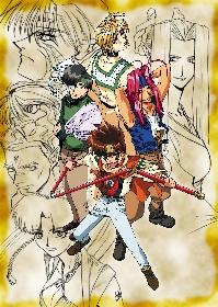 『最遊記』シリーズの原点『幻想魔伝最遊記』が、CSテレ朝チャンネル1にて2月16日放送スタート