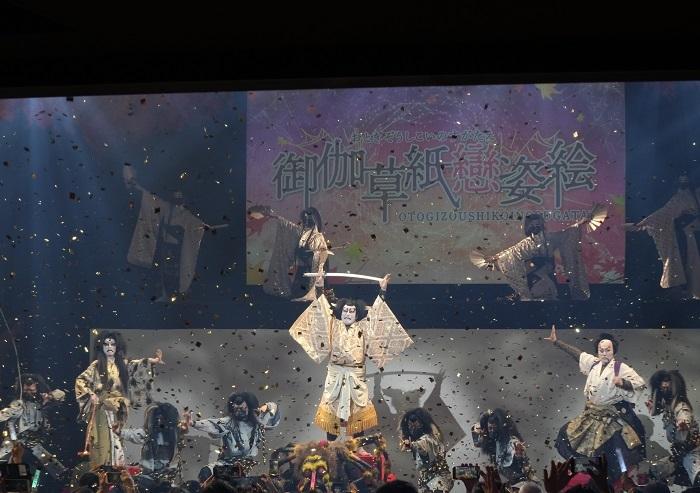 (左より)山姥茨木婆=市川笑猿、源頼光=澤村國矢、平井保昌=中村獅一 (C)NTT・松竹P/(C)超歌舞伎