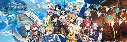 「SAO」ゲームファンクラブ×家庭用ゲームシリーズ最新作『SAO アリシゼーション リコリス』連動キャンペーン開催