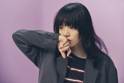あいみょん、3rdアルバム初回限定盤に付属する弾き語りCDのメイキング映像をプレミア公開決定
