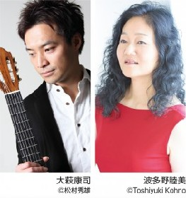 大萩康司プロデュース ギターと声 vol.2 〜プラテーロとわたし〜 日本語訳で際立つ詩と音楽の美しさ