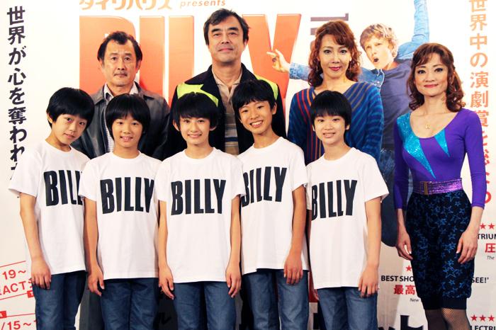 『ビリー・エリオット~リトル・ダンサー~』フォトセッション (撮影=横川良明)