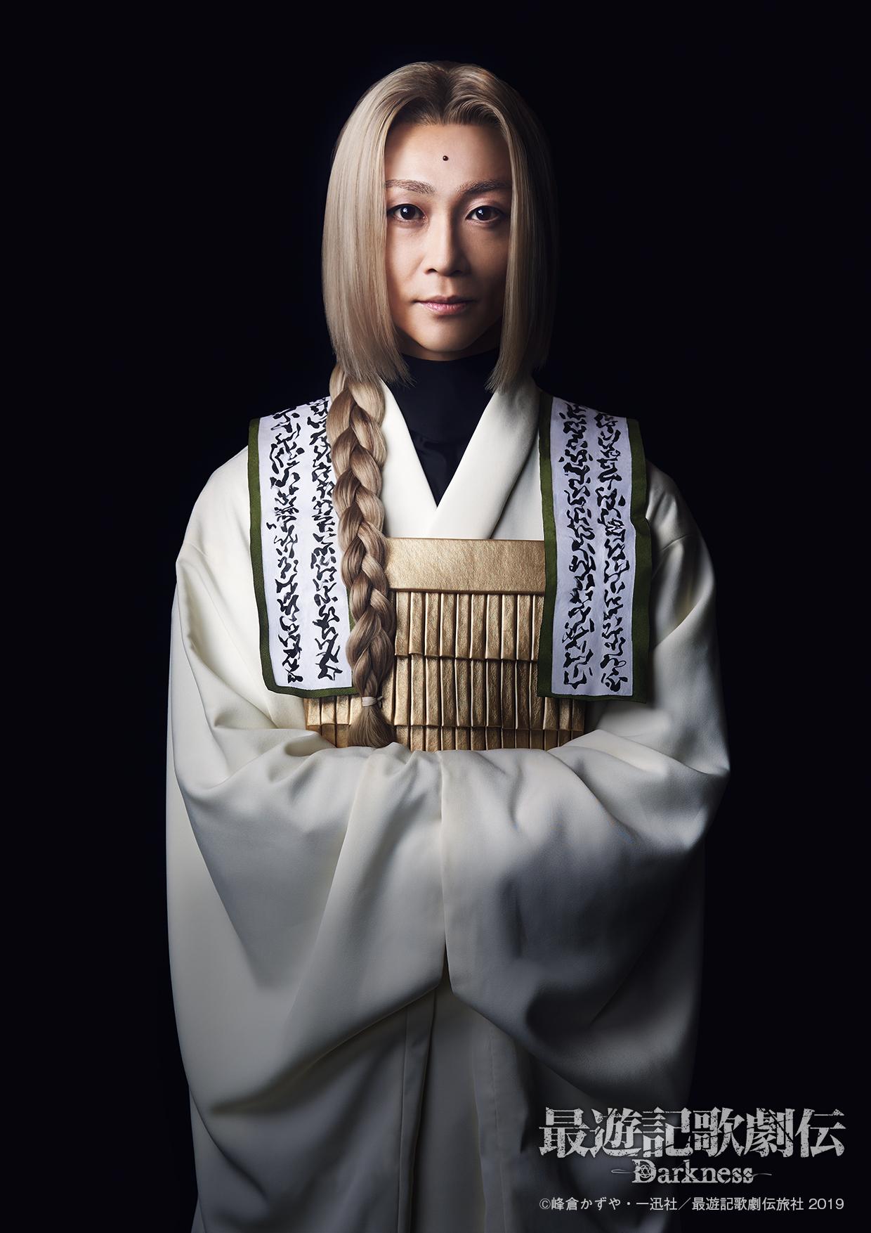 光明三蔵役:三上 俊 (C)峰倉かずや・一迅社/最遊記歌劇伝旅社 2019