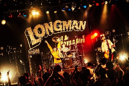LONGMAN、1年越しのリベンジライブ東京公演を開催