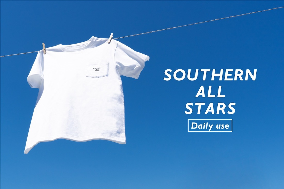 「SOUTHERN ALL STARS -Daily use-」