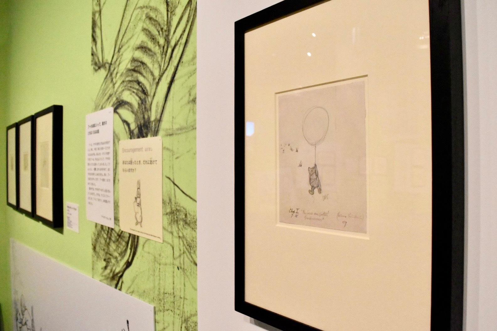 E.H.シェパード 「ハチのやつ、なにか、うたぐってるようですよ」『クマのプーさん』1章 1926年 ヴィクトリア&アルバート博物館所蔵