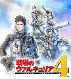 Nintendo Switch版『戦場のヴァルキュリア4』9/27発売決定!
