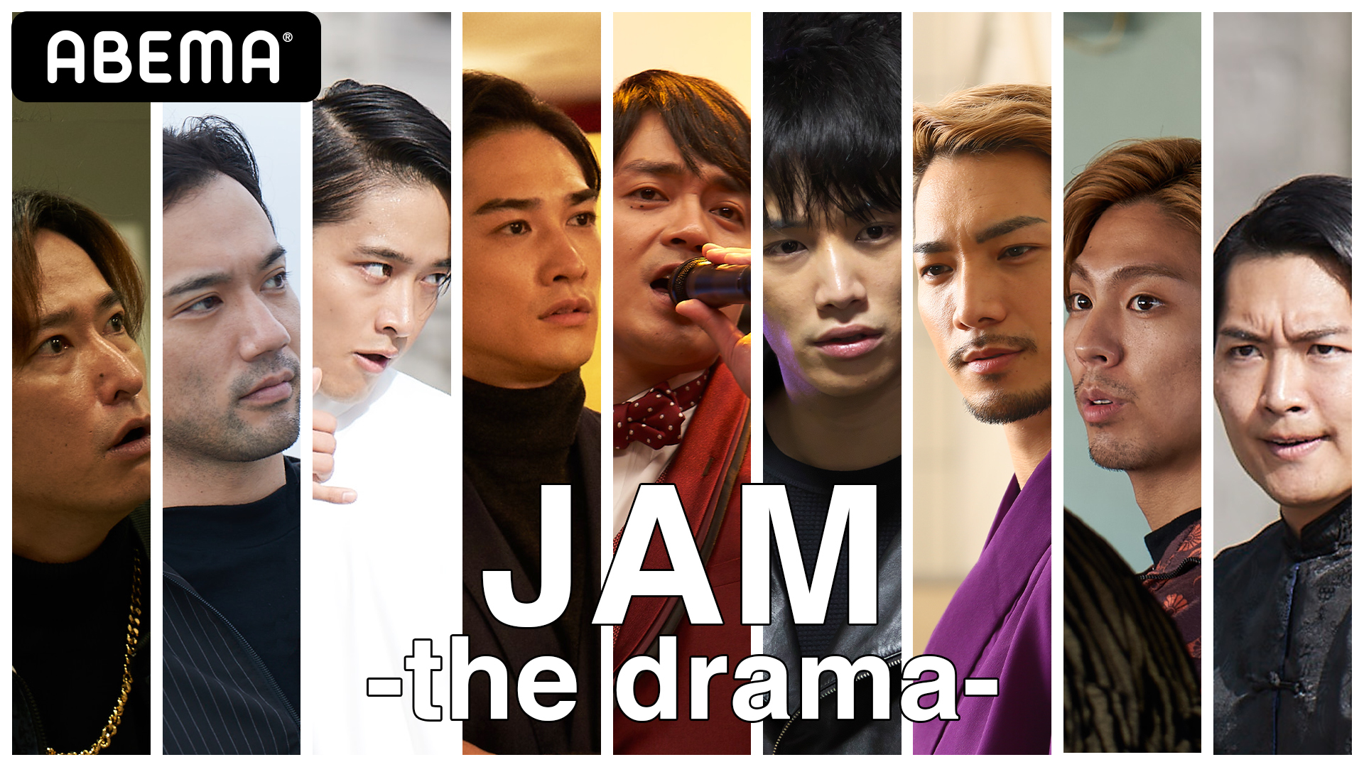 (C)JAM -the project-