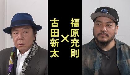 ミュージカル『衛生』~リズム&バキューム~ の特別番組が放送 安田章大(関ジャニ∞)、木村多江、高畑充希らのインタビューも