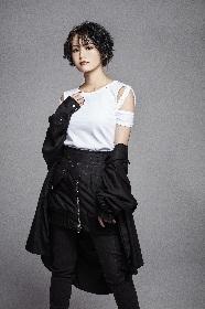 山本彩、新シングルのタイトル&新アーティスト写真&ジャケット写真を同時公開