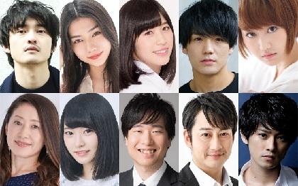 木ノ本嶺浩、田野優花らが出演 劇作家3人によるオムニバス作品 舞台『LIFE RESET?』第二弾の上演が決定