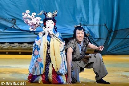 中村勘九郎、松本幸四郎、中村七之助ら出演 シネマ歌舞伎『野田版 桜の森の満開の下』がテレビ初放送