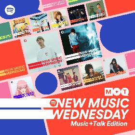 New Music Wednesday [Music+Talk Edition]