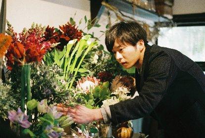 オシャレな花屋・田中圭がさまざまな「片想い」に出会う 三代目JSB山下健二郎も登場する映画『mellow』予告編を公開